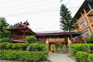 /ar-ae/teak-wood-hotel/hotel/inle-lake-mm.html?asq=jGXBHFvRg5Z51Emf%2fbXG4w%3d%3d