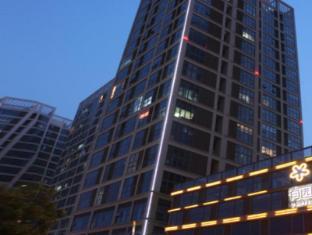 Tianjin U Hotel