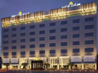 /cs-cz/golden-tulip-dammam-corniche-hotel/hotel/dammam-sa.html?asq=jGXBHFvRg5Z51Emf%2fbXG4w%3d%3d