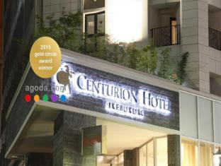 /lv-lv/centurion-hotel-ikebukuro/hotel/tokyo-jp.html?asq=jGXBHFvRg5Z51Emf%2fbXG4w%3d%3d