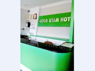 /ca-es/gold-star-hotel/hotel/kemaman-my.html?asq=jGXBHFvRg5Z51Emf%2fbXG4w%3d%3d