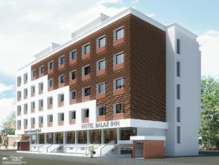 /de-de/hotel-balaji-inn-thanjavur/hotel/thanjavur-in.html?asq=jGXBHFvRg5Z51Emf%2fbXG4w%3d%3d