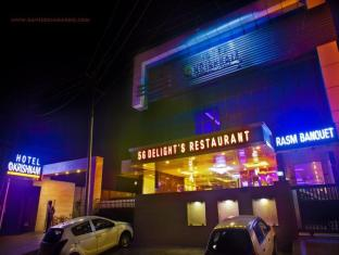 /da-dk/hotel-krishnam-vrindavan/hotel/mathura-in.html?asq=jGXBHFvRg5Z51Emf%2fbXG4w%3d%3d