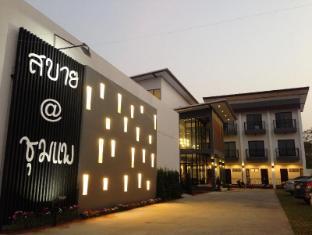 /da-dk/sabai-chumphae-hotel/hotel/chum-phae-th.html?asq=jGXBHFvRg5Z51Emf%2fbXG4w%3d%3d