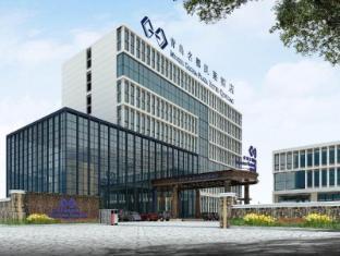 /da-dk/mingdu-gloria-plaza-hotel-qingdao/hotel/qingdao-cn.html?asq=jGXBHFvRg5Z51Emf%2fbXG4w%3d%3d