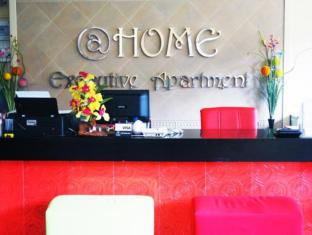 @Home Executive Apartment