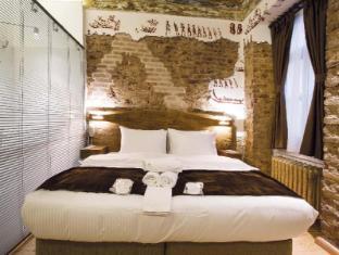 Mavikonak Apart&Hotel