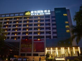 Dongguan Junyue Internation Hotel
