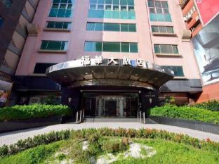/zh-tw/howard-plaza-hotel-hsinchu/hotel/hsinchu-tw.html?asq=jGXBHFvRg5Z51Emf%2fbXG4w%3d%3d