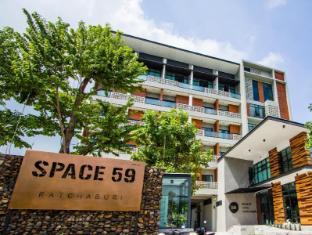 /ca-es/space-59-hotel/hotel/ratchaburi-th.html?asq=jGXBHFvRg5Z51Emf%2fbXG4w%3d%3d
