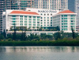 Marco Polo Xiamen Hotel