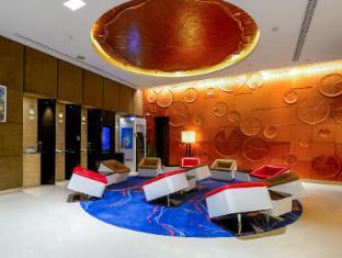/vi-vn/jianguo-hotel-guangzhou/hotel/guangzhou-cn.html?asq=jGXBHFvRg5Z51Emf%2fbXG4w%3d%3d