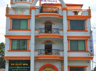 /da-dk/new-palace-hotel/hotel/lashio-mm.html?asq=jGXBHFvRg5Z51Emf%2fbXG4w%3d%3d