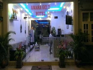 /ar-ae/amara-gold-hotel/hotel/bago-mm.html?asq=jGXBHFvRg5Z51Emf%2fbXG4w%3d%3d