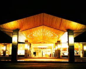 /zh-tw/karuizawa-prince-hotel-west/hotel/nagano-jp.html?asq=jGXBHFvRg5Z51Emf%2fbXG4w%3d%3d