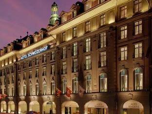 /lt-lt/hotel-schweizerhof-bern-the-spa/hotel/bern-ch.html?asq=jGXBHFvRg5Z51Emf%2fbXG4w%3d%3d