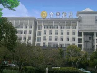 /cs-cz/ji-hotel-wenchangge-yangzhou/hotel/yangzhou-cn.html?asq=jGXBHFvRg5Z51Emf%2fbXG4w%3d%3d