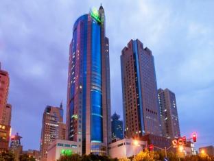 Holiday Inn Pudong Hotel