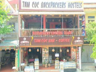 /bg-bg/tam-coc-backpacker-hostel/hotel/ninh-binh-vn.html?asq=jGXBHFvRg5Z51Emf%2fbXG4w%3d%3d