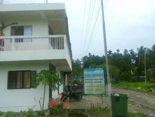 /ca-es/v-knot-residency-havelock-island/hotel/andaman-and-nicobar-islands-in.html?asq=jGXBHFvRg5Z51Emf%2fbXG4w%3d%3d