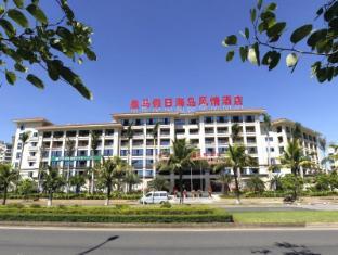 /cs-cz/haikou-huangma-holiday-island-style-hotel/hotel/haikou-cn.html?asq=jGXBHFvRg5Z51Emf%2fbXG4w%3d%3d
