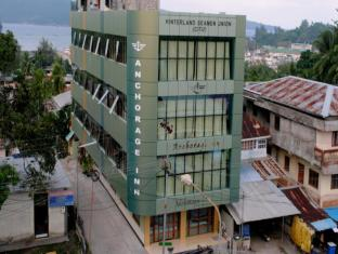 /da-dk/hotel-anchorage-inn-port-blair/hotel/andaman-and-nicobar-islands-in.html?asq=jGXBHFvRg5Z51Emf%2fbXG4w%3d%3d