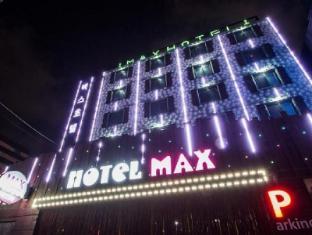 /da-dk/daejeon-hotel-max/hotel/daejeon-kr.html?asq=jGXBHFvRg5Z51Emf%2fbXG4w%3d%3d