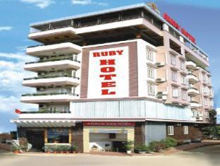 /ar-ae/ruby-hotel/hotel/dien-bien-phu-vn.html?asq=jGXBHFvRg5Z51Emf%2fbXG4w%3d%3d