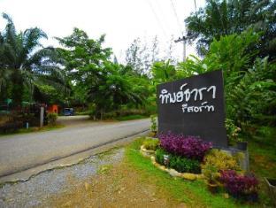 /bg-bg/thip-thara-resort-and-adventure-camp/hotel/phang-nga-th.html?asq=jGXBHFvRg5Z51Emf%2fbXG4w%3d%3d