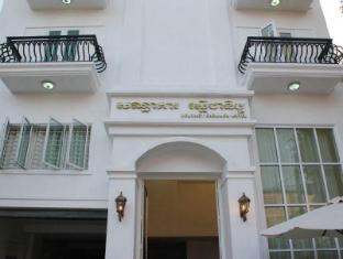 Reasmey Cheanich Hotel