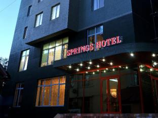 /da-dk/springs-hotel/hotel/ulaanbaatar-mn.html?asq=jGXBHFvRg5Z51Emf%2fbXG4w%3d%3d