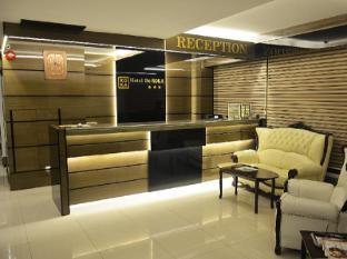 /pt-br/hotel-de-koka/hotel/skopje-mk.html?asq=jGXBHFvRg5Z51Emf%2fbXG4w%3d%3d