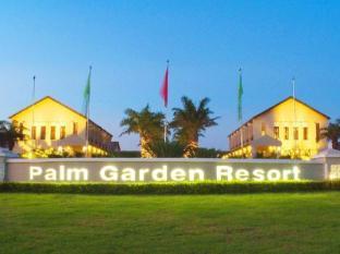 /vi-vn/palm-garden-beach-resort-spa/hotel/hoi-an-vn.html?asq=jGXBHFvRg5Z51Emf%2fbXG4w%3d%3d