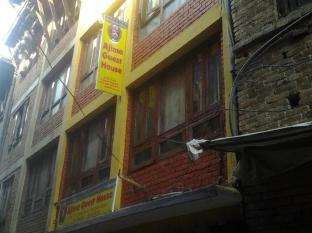 /da-dk/ajima-guest-house/hotel/bhaktapur-np.html?asq=jGXBHFvRg5Z51Emf%2fbXG4w%3d%3d