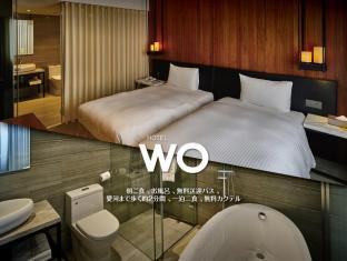 /hi-in/hotel-wo/hotel/kaohsiung-tw.html?asq=jGXBHFvRg5Z51Emf%2fbXG4w%3d%3d