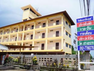 /th-th/jirasin-ranong-apartment/hotel/ranong-th.html?asq=jGXBHFvRg5Z51Emf%2fbXG4w%3d%3d