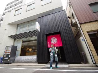 Tokyo Sumidagawa Youth Hostel