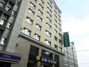 /ca-es/ji-hotel-dongtai/hotel/yancheng-cn.html?asq=jGXBHFvRg5Z51Emf%2fbXG4w%3d%3d