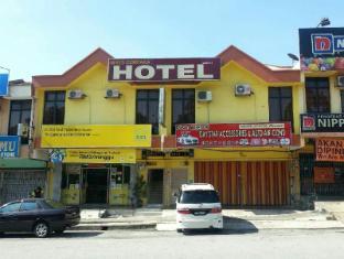 /ar-ae/mines-cempaka-hotel/hotel/nilai-my.html?asq=jGXBHFvRg5Z51Emf%2fbXG4w%3d%3d