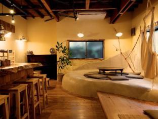 /lv-lv/onsen-guest-house-hakone-tent/hotel/hakone-jp.html?asq=jGXBHFvRg5Z51Emf%2fbXG4w%3d%3d