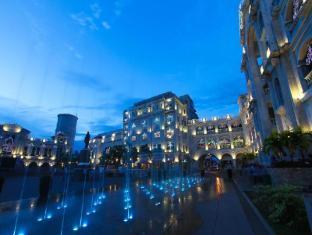 /da-dk/the-plaza-hotel-balanga/hotel/bataan-ph.html?asq=jGXBHFvRg5Z51Emf%2fbXG4w%3d%3d