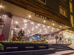 /de-de/patong-dynasty-hotel/hotel/phuket-th.html?asq=jGXBHFvRg5Z51Emf%2fbXG4w%3d%3d