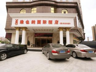/cs-cz/vienna-international-hotel-huizhou-south-railway-station/hotel/huizhou-cn.html?asq=jGXBHFvRg5Z51Emf%2fbXG4w%3d%3d