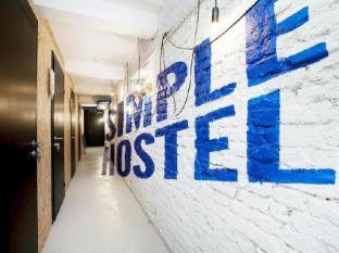 /lt-lt/simple-hostel/hotel/saint-petersburg-ru.html?asq=jGXBHFvRg5Z51Emf%2fbXG4w%3d%3d