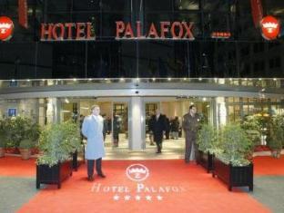 /ca-es/hotel-palafox/hotel/zaragoza-es.html?asq=jGXBHFvRg5Z51Emf%2fbXG4w%3d%3d