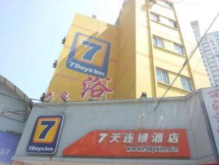 7 Days Inn Shanghai West Yanan Road Subway Station Branch