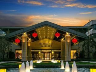 Gran Melia Xian Hotel