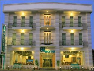 /cs-cz/81-hotel-inlay/hotel/inle-lake-mm.html?asq=jGXBHFvRg5Z51Emf%2fbXG4w%3d%3d