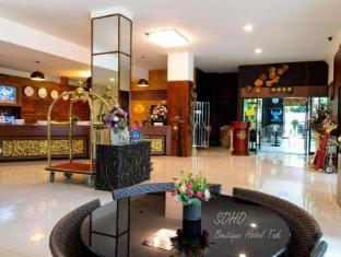 /th-th/soho-boutique-hotel/hotel/tak-th.html?asq=jGXBHFvRg5Z51Emf%2fbXG4w%3d%3d