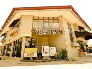 /ca-es/la-residencia-tanjay-hotel/hotel/tanjay-city-ph.html?asq=jGXBHFvRg5Z51Emf%2fbXG4w%3d%3d